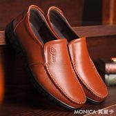 男鞋春季中老年皮鞋男爸爸鞋軟底防滑圓頭男士皮鞋透氣休閒鞋子新 莫妮卡小屋