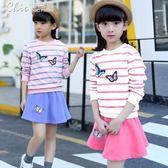 女童套裝童裝運動中大童兒童長袖上衣裙子兩件套「Chic七色堇」