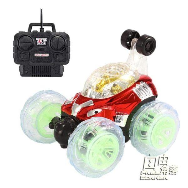 翻滾特技車翻斗車遙控車越野遙控汽車模充電動賽車兒童玩具車男孩 自由角落