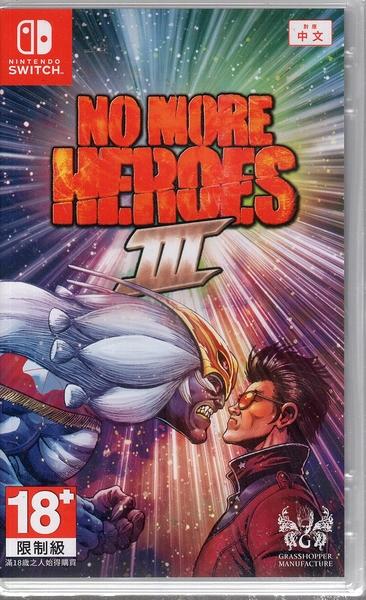 【玩樂小熊】現貨 Switch遊戲NS 英雄不再 3 No More Heroes 3 中文版