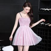 洋裝 韓版 性感小禮服