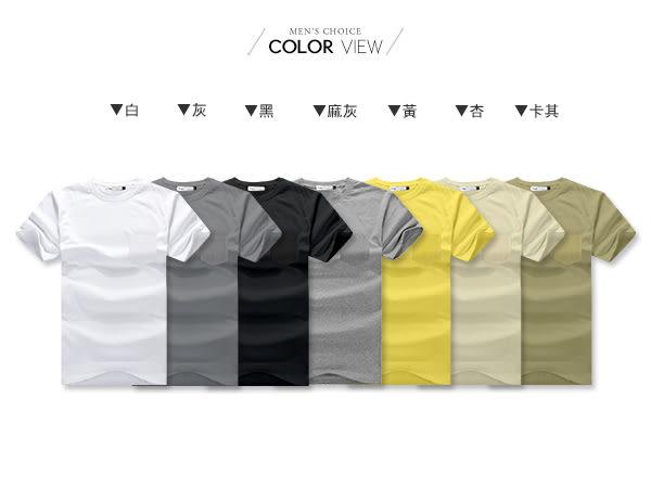 短T MIT重磅16支挺版口袋素T短袖上衣(14色)【PPK82214】