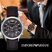 EMPORIO ARMANI 亞曼尼 獨特魅力時尚精品錶 AR2513