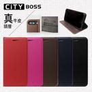CITY BOSS 完美頭層真牛皮 5.5吋 iPhone 6/7/8 Plus 真皮可站立手機側掀皮套/卡片收納