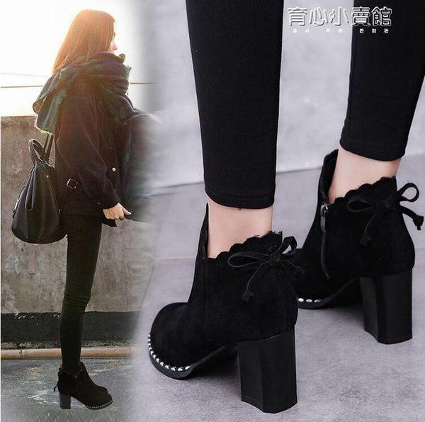 蝴蝶結加棉短靴女英倫風粗跟馬丁靴高跟女鞋圓頭靴子 育心小賣館