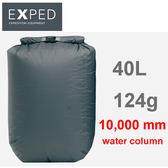 【速捷戶外】瑞士 Exped 10208 Fold Drybag 40升背包防水袋/防水內袋/防水內套 XXL