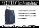 "∥MyRack∥ 都樂 Thule Crossover Carry-on  56cm/22""滾輪式登機箱  藍 三合一"