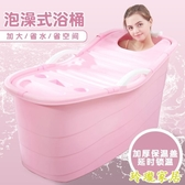泡澡桶加大號成人洗澡桶浴缸浴盆泡澡桶洗澡盆加厚浴桶塑料家用可坐躺【快速出貨】