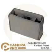◎相機專家◎缺貨 Tenba Removable Camera Insert 特使包 可拆卸 內袋 638-251 公司貨