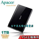【PS4主機專用硬碟 可刷卡】Apacer 宇瞻 AC235 PS4 1T 1TB 外接硬碟【 PRO SLIM 】台中星光電玩
