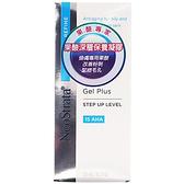 NeoStrata 妮傲絲翠 果酸深層保養凝膠Gel Plus (125ml)【小三美日】