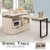 【艾木家居】米爾4尺中島型多功能餐桌櫃