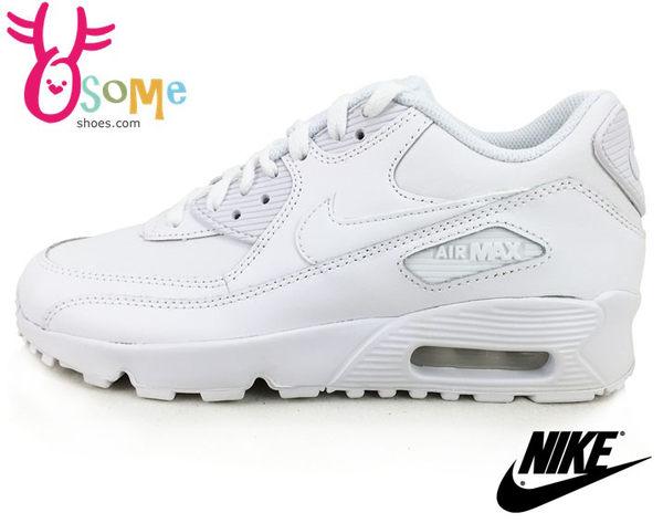 NIKE大童鞋(女段) Air Max 90 LTR (GS)經典白 皮革 學生鞋 運動休閒鞋 N7043#白色◆OSOME奧森童鞋/小朋友