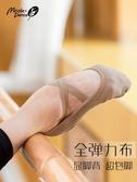小茉莉全彈力布舞蹈鞋女軟底練功鞋成人貓爪鞋芭蕾舞鞋瑜伽形體鞋
