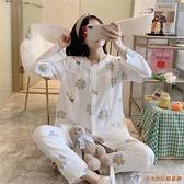 哺乳居家服月子服薄純棉紗布孕婦睡衣產后喂奶衣春秋產婦衣套裝【公主日記】