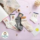 【正韓直送】韓國襪子 可愛柴犬中筒襪 長襪 女襪 男襪 棉襪 柴犬襪 韓妞必備 哈囉喬伊 A7