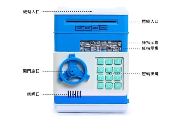▼【福利品】最新款 金庫造型 密碼存錢筒 保險箱 收納箱 ATM 自動吸取鈔票 零錢 密碼鎖 創意禮品