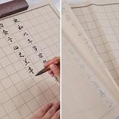 仿古小楷日課紙半生熟宣紙書法專用紙方格米字格初學者毛筆心經紙