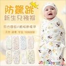 嬰兒包巾 懶人包巾 蓋毯-可調式簡易包巾...