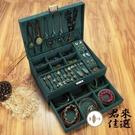 首飾盒古風復古式耳釘大容量手鐲飾品珠寶項鍊奢華收納【君來佳選】