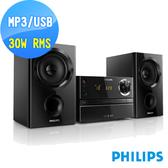 (福利品特價)PHILIPS飛利浦CD/USB/藍牙微型音響BTM1360~