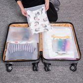 旅行收納袋衣服衣物內衣整理密封袋行李箱分裝透明家用防水打包袋