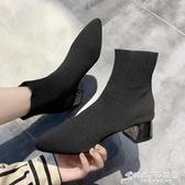 配裙子穿的靴子女年秋季新款粗跟春秋網紅馬丁靴初秋小短靴潮 時尚芭莎