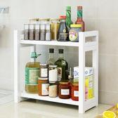 置物架 廚房置物架廚房用品用具小百貨收納架子置物架落地多層調料儲物架JD 伊蘿精品