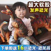 侏羅紀超大號仿真塑膠恐龍玩具霸王龍暴龍翼龍兒童玩具恐龍模型