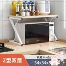廚房置物架臺面多層調料架微波爐架子調味置物收納架用品家用大全【萌萌噠】