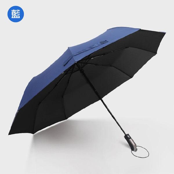 【黑膠十骨傘】10骨加大41吋商務傘 摺疊傘 三折傘 遮陽傘 晴雨傘 自動傘 一鍵開啟防風雨傘