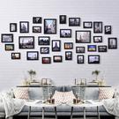 簡約現代客廳照片牆裝飾相框 創意挂牆組合牆 【店長推薦】  快速出貨