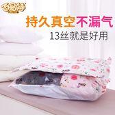 8個大號抽真空壓縮袋收納裝6-10/12斤超大號棉被子的特大袋子加厚