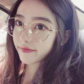 復古珍珠眼鏡框女正韓潮大圓臉文藝配眼鏡架鏡片平光鏡超輕【新年交換禮物降價】