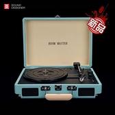 留聲機 黑膠機巫-流金歲月手提式留聲機LP黑膠唱片機老式電唱機藍牙音箱一體機-凡屋