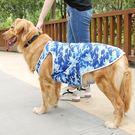金毛衣服中型大型犬狗狗夏裝哈士奇大狗背心阿拉斯加薄款夏天衣服     9號潮人館