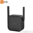 路由器小米WiFi放大器Pro信號WiFi擴大器信號增強接收器wifi中繼器路由器擴展器 爾碩 交換禮物