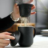 陶瓷杯子大容量水杯馬克杯家用帶蓋勺過濾辦公室泡茶杯咖啡杯定制 夢幻衣都