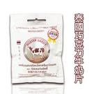 泰國 MIster Daddy 巧克力牛奶片 25g 皇家 零食 現貨