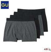 男裝平腳短褲(4件裝) 柔軟親膚純色舒適