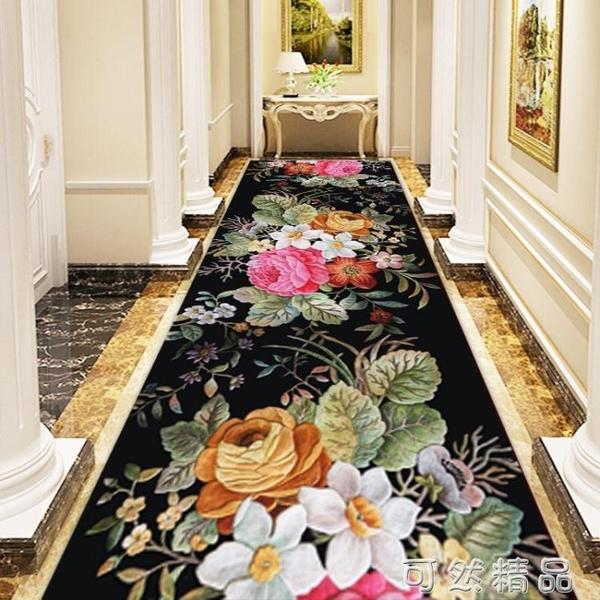 走廊過道地毯歐式簡約大氣地墊家用玄關長條定制腳墊防滑門廳地毯 可然精品