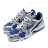 Nike 休閒鞋 Air Zoom Spiridon Cage 2 藍 銀 男鞋 運動鞋 復古慢跑鞋【PUMP306】 CJ1288-002