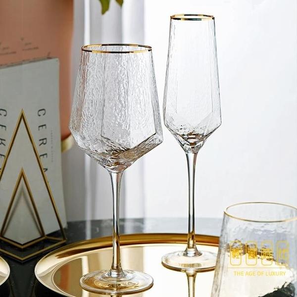 金邊鉆石紅酒杯香檳杯水晶玻璃北歐家用高腳杯葡萄酒杯【輕奢時代】