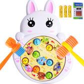 兒童打地鼠玩具幼兒益智大號寶寶音樂敲擊游戲機男女孩0-1-2-3歲6-新年聚優惠