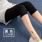 J0103 彈力親膚透氣7分內搭褲-多尺碼 獨具衣格(現+預)