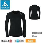 【速捷戶外】瑞士ODLO 190881 warm 女機能銀纖維長效保暖底層衣 (V領-黑),保暖衣,衛生衣