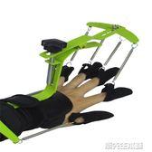 分指板 腦梗康復訓練器材手指分指板手部中風偏癱手功能矯正器可彎曲成人 潮先生DF