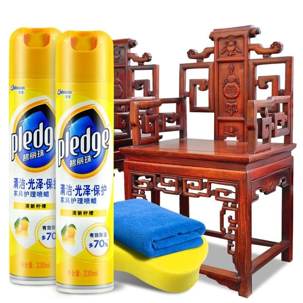 碧麗珠家具護理噴蠟2瓶 家具蠟清潔劑實木上光紅木家具保養專用蠟