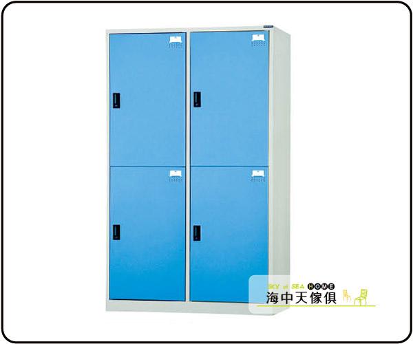 {{ 海中天休閒傢俱廣場 }} C-10 摩登時尚 多用途置物櫃/衣櫃系列 231-13 HDF-2504C(全鋼製)