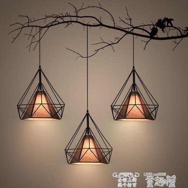 創意吊燈 餐廳吊燈三頭創意北歐客廳鐵藝鑽石吊燈個性吧台現代簡約餐廳燈飾 童趣屋